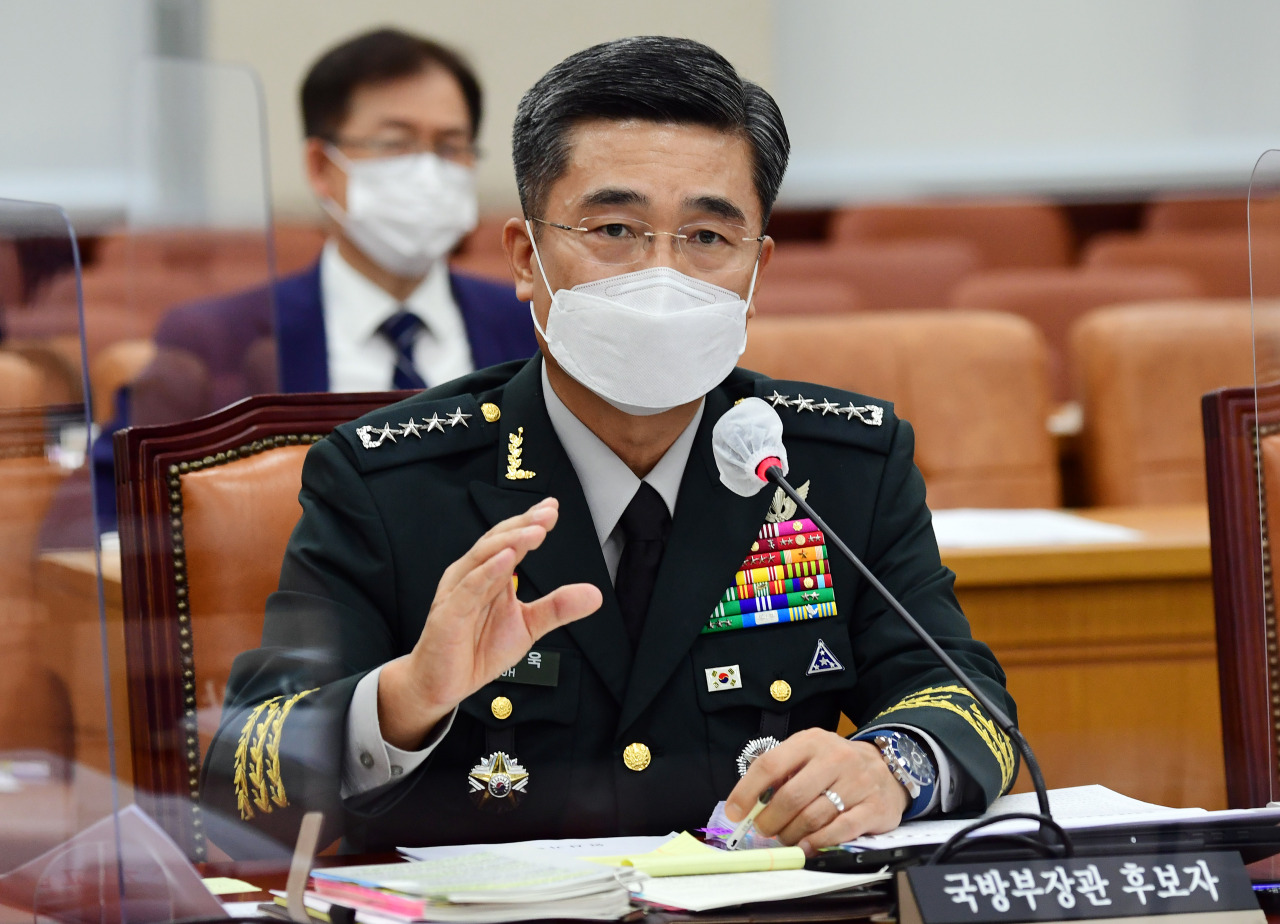 Defense minister nominee Gen. Suh Wook attends his parliamentary confirmation hearing on Wednesday. (Yonhap)