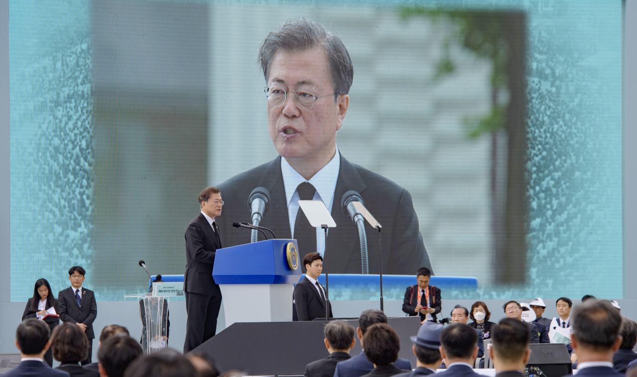 President Moon Jae-in delivers a speech. (Yonhap)
