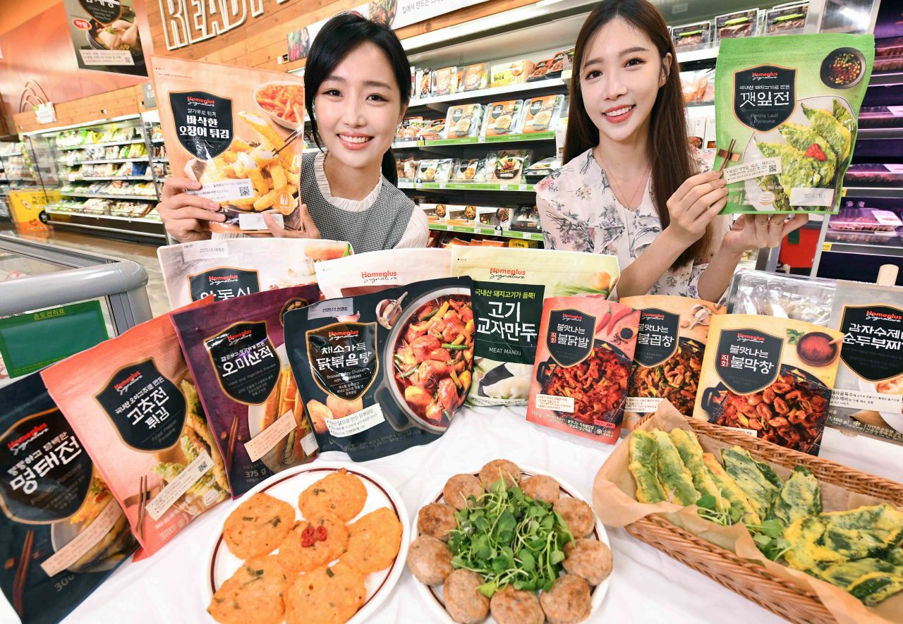 Homeplus Signature ready-meal products (Homeplus)