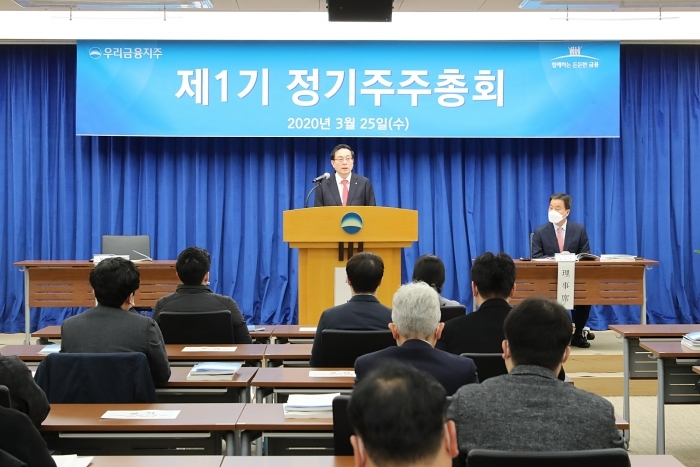 Woori Financial Group Chairman Sohn Tae-seung attends a general shareholders meeting in March. (Woori Financial Group)