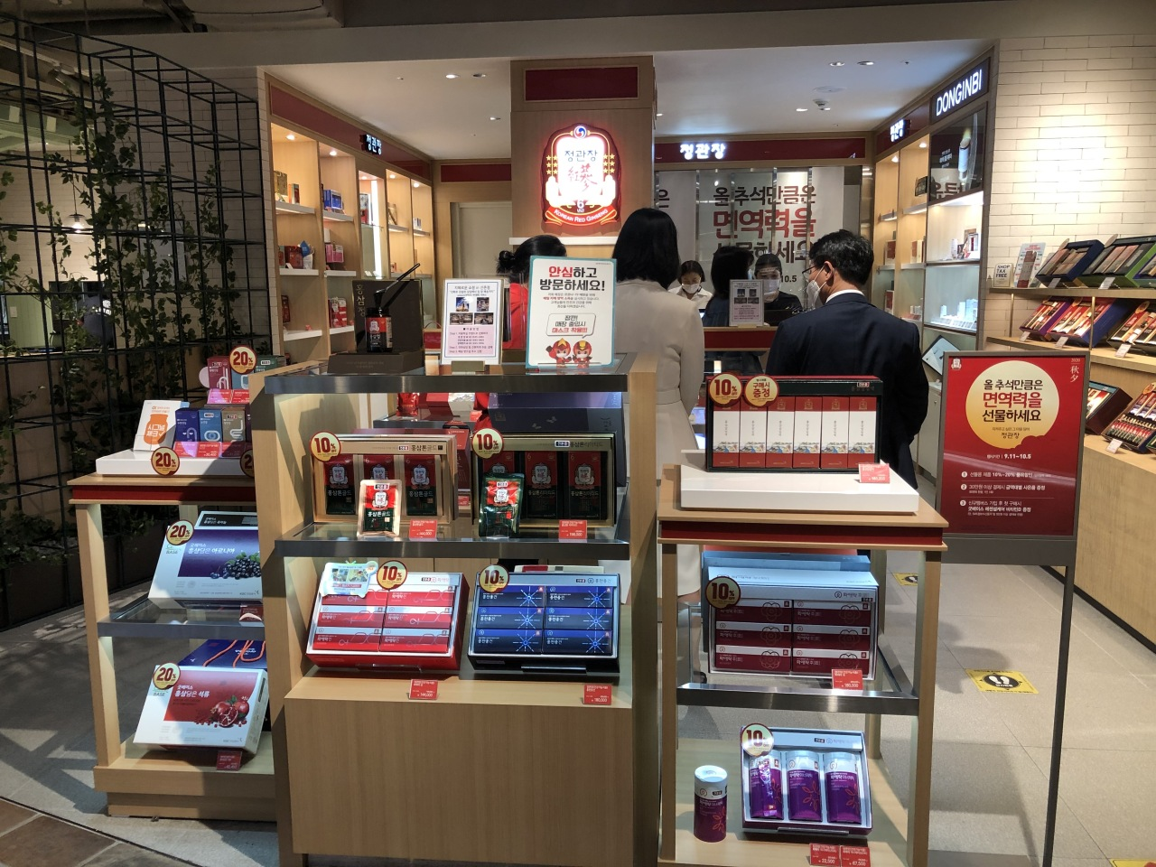 A red ginseng store promotes Chuseok gift sets (Lim Jeong-yeo/The Korea Herald)