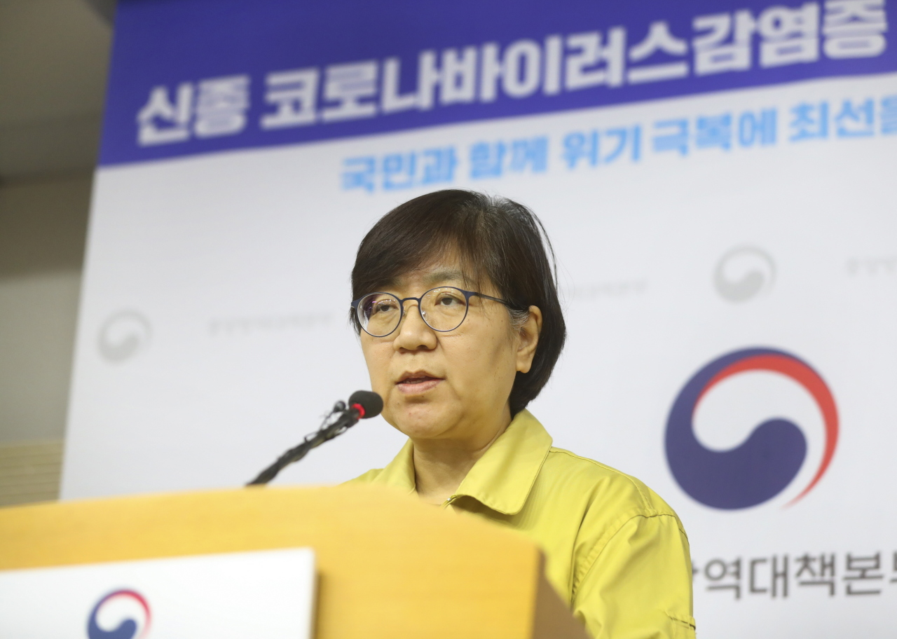 Jung Eun-kyeong, the Korea Centers for Disease Control and Prevention Agency`s director (KDCA)