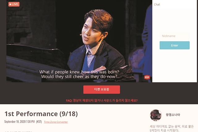 """Musical """"Sonata of a Flame"""" is livestreamed via Presented Live. (Shins Wave)"""
