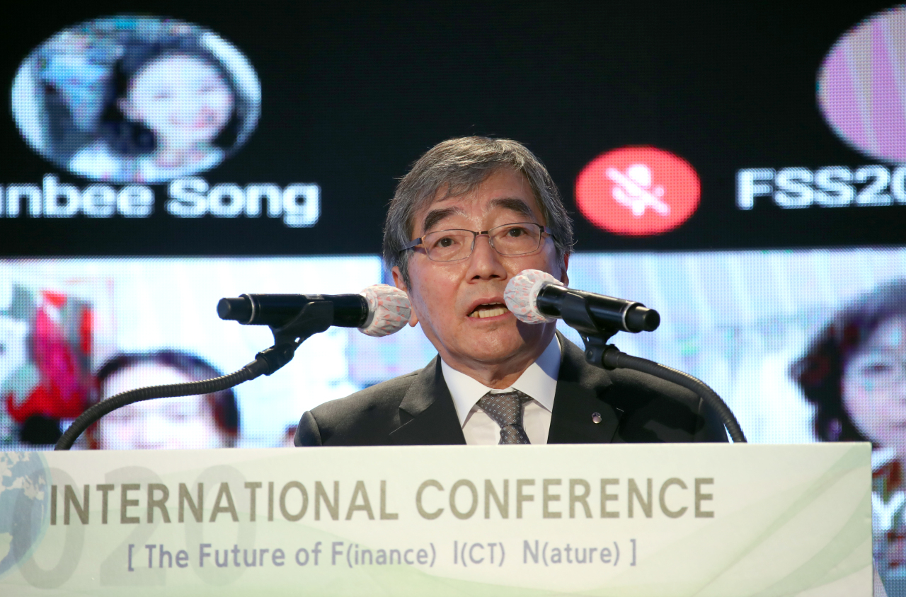 Financial Supervisory Service Gov. Yoon Suk-heun speaks at the FSS' joint international finance conference with Ewha Womans University, streamed online due to the coronavirus outbreak from the Ewha Campus Complex in Seoul, Tuesday. (Financial Supervisory Service)