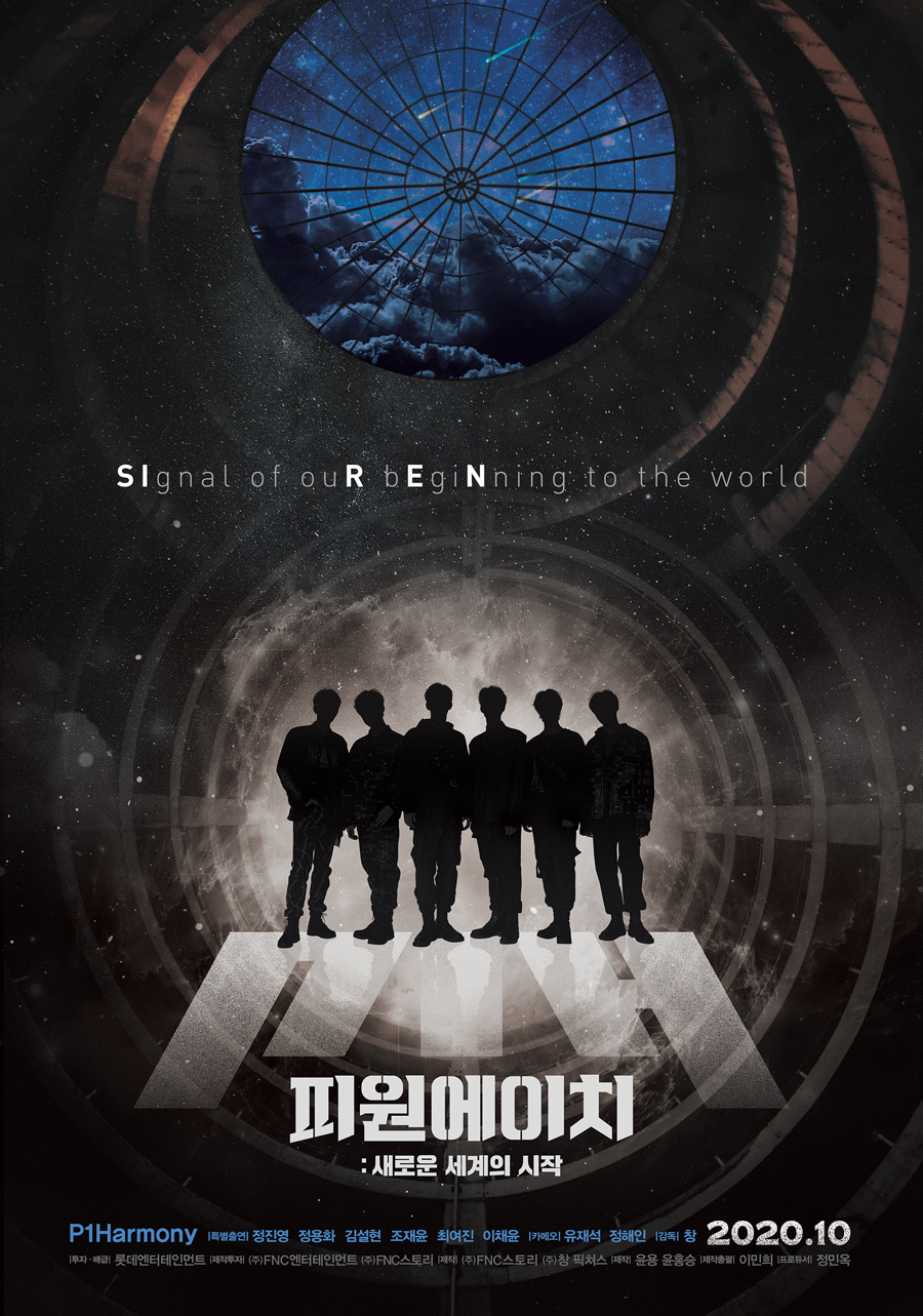 """P1H: The Beginning of a New World"" poster (FNC Entertainment)"