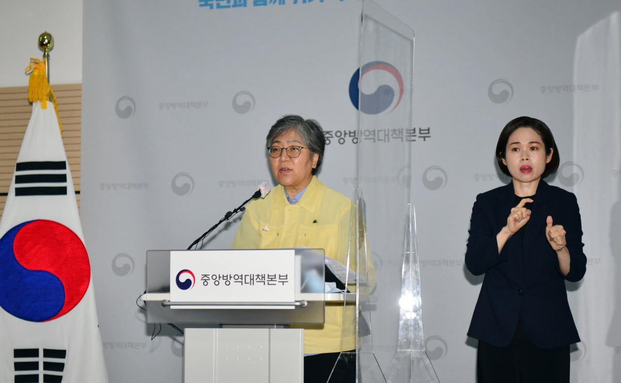 Jung Eun-kyeong, chief of the Korea Disease Control and Prevention, speaks during a news briefing at the agency`s headquarters in Osong, South Chungcheong Province. (KDCA)