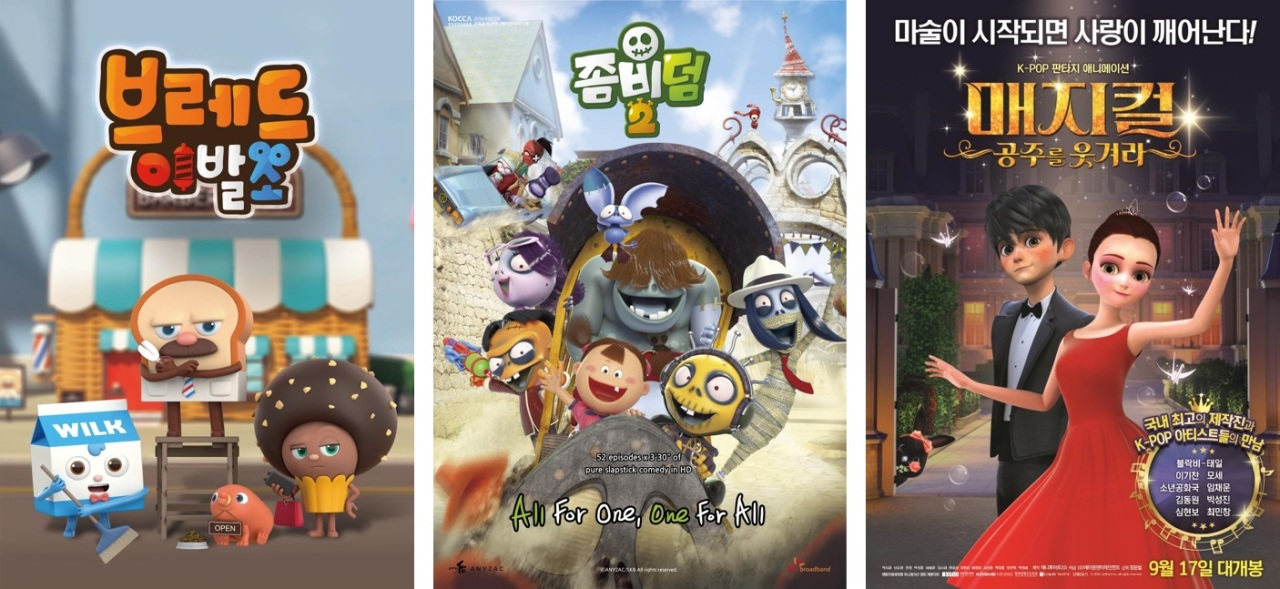 """Posters for """"Bread Barbershop,"""" """"Zombiedumb"""" and """"Magical: Make the Princess Laugh,"""" from left to right (KOCCA)"""