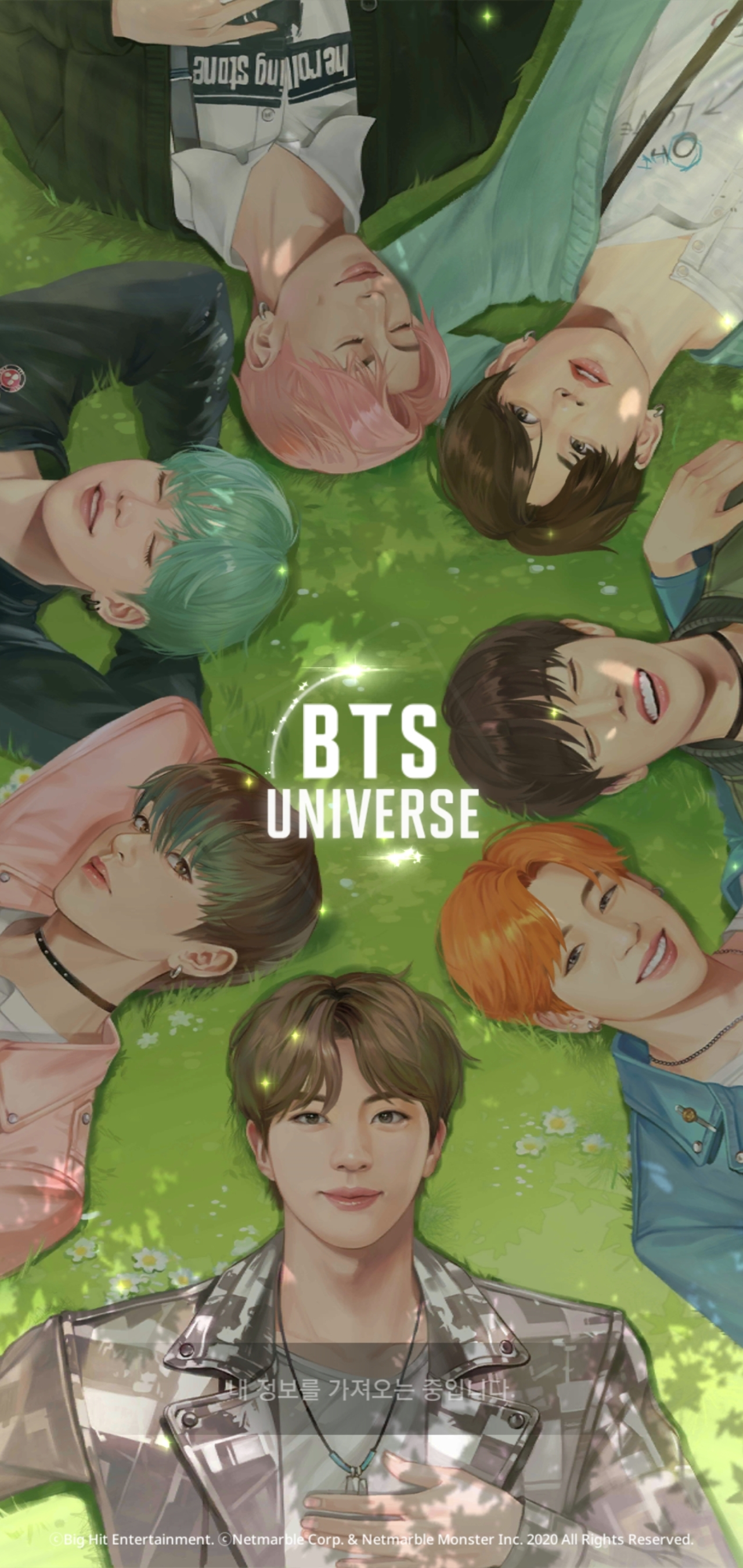 (BTS Universe Story screen capture)