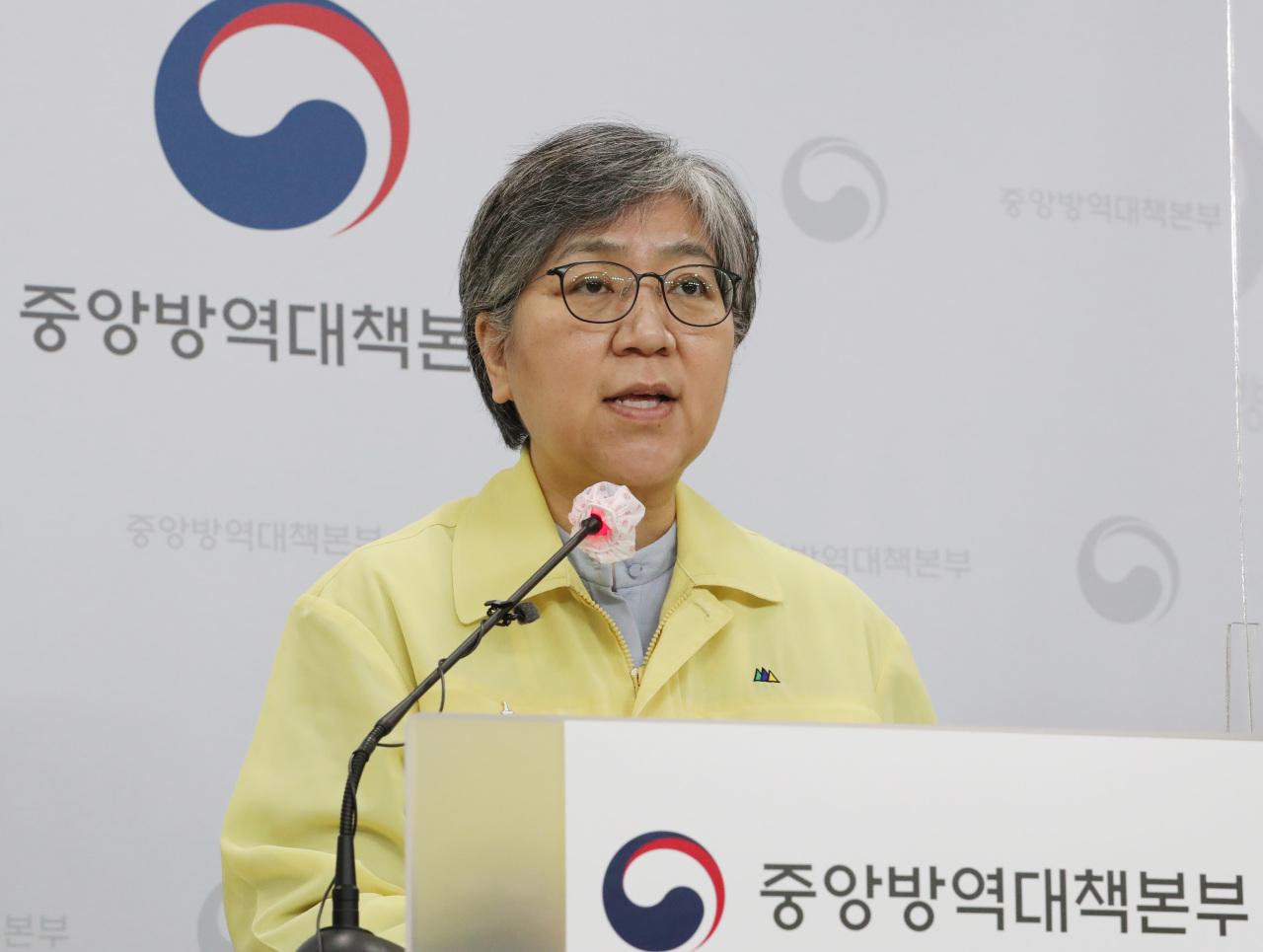 KDCA Commissioner Jeong Eun-kyeong (Yonhap)