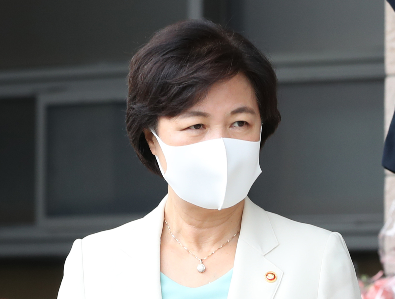 Minister of Justice Choo Mi-ae. (Yonhap)