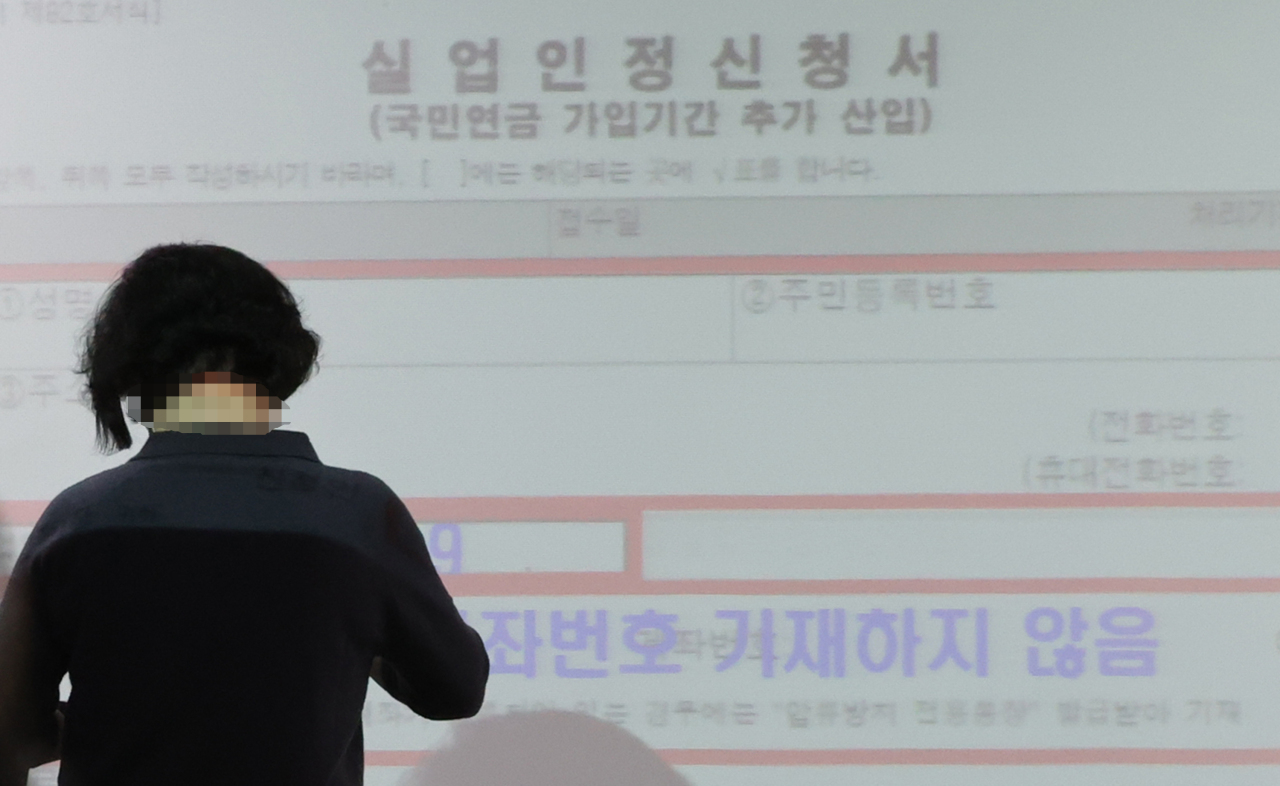 This photo shows an applicant for unemployment benefits at a regional office of the Employment and Welfare Plus Center in Seoul earlier this year. (Yonhap)