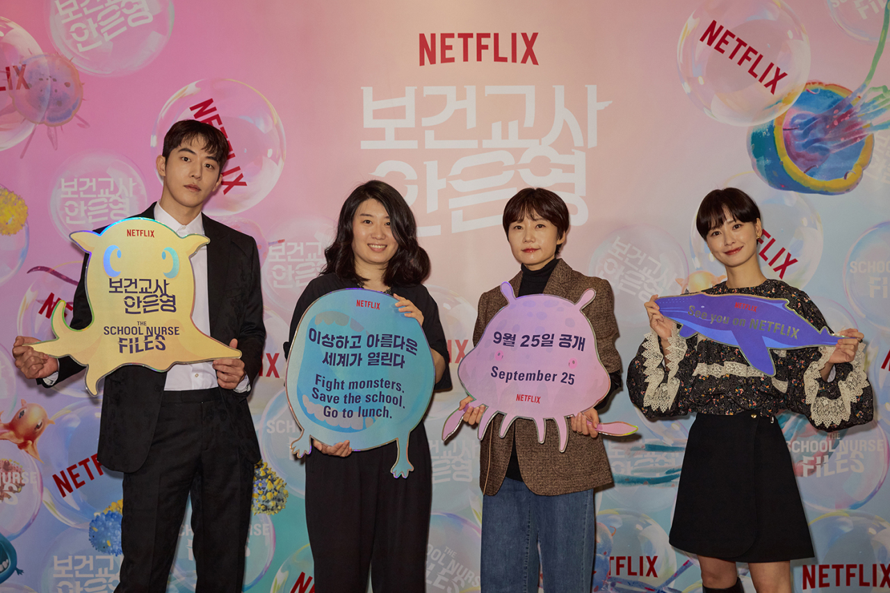 (From left) Actor Nam Joo-hyuk, author Chung Se-rang, director Lee Kyung-mi and actor Jung yu-mi pose during an online press conference Thursday. (Netflix)