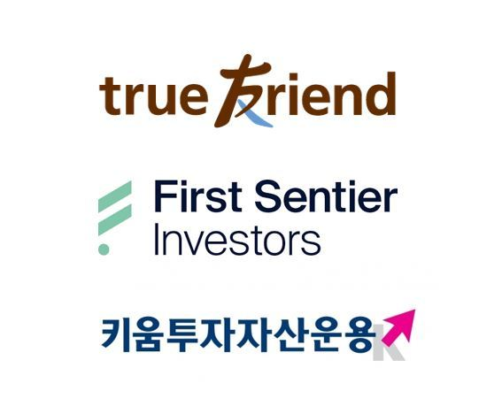 (From top) Logos of Korea Investment & Securities, First Sentier Investors and Kiwoom Asset Management
