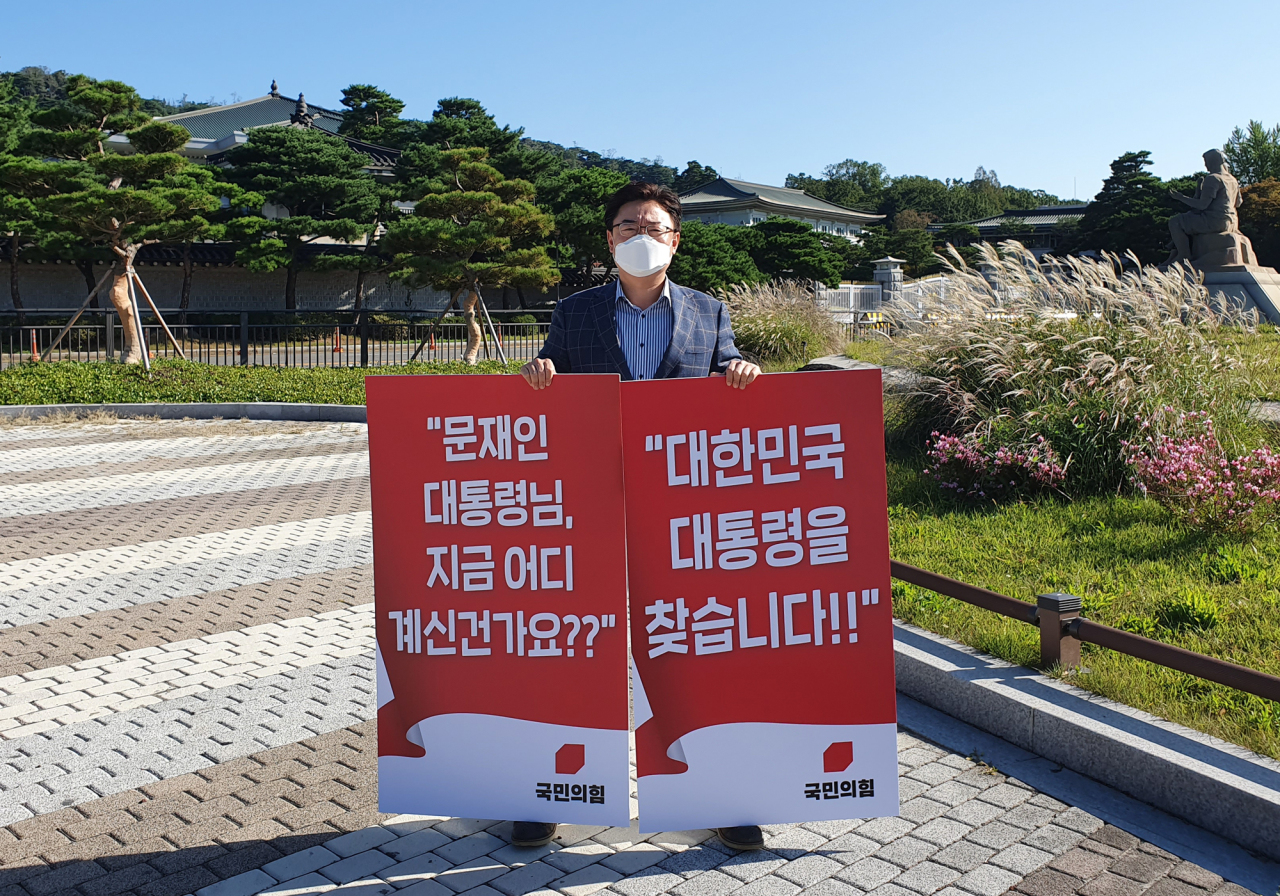 People Power Party's Deputy Floor Leader Rep. Kim Sung-won stages a protest in front of Cheong Wa Dae in Seoul on Sunday, calling for a clear explanation of North Korea's killing of a South Korea fisheries official. (Yonhap)