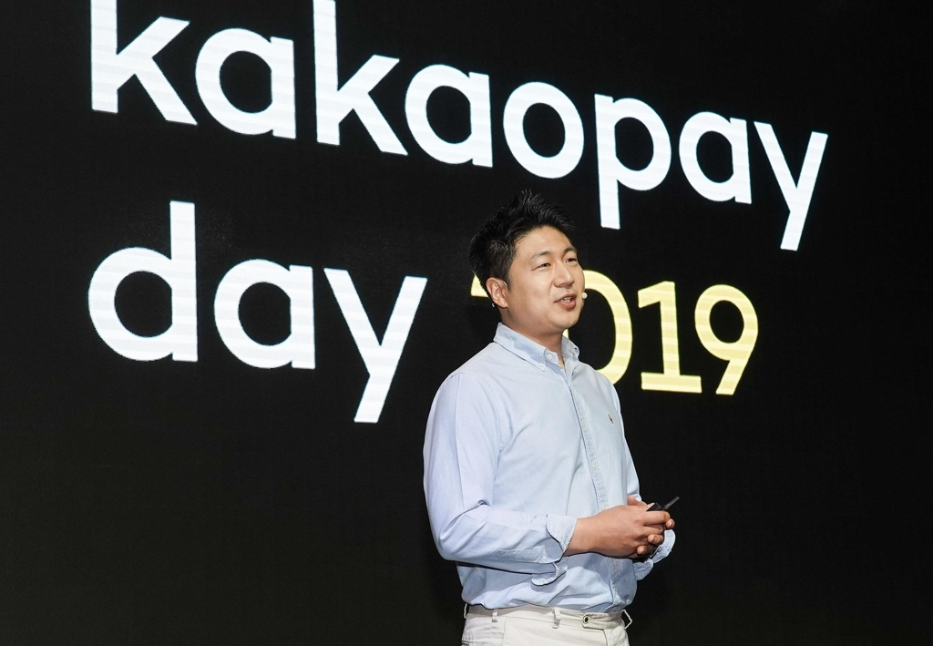 Kakao Pay CEO Ryu Young-joon talks to reporters in Seoul on May 20, 2019. (Yonhap)