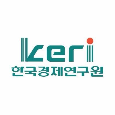 (Korea Economic Research Institute)
