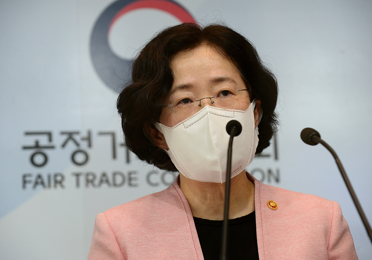 FTC Chairperson Joh Sung-wook (FTC)