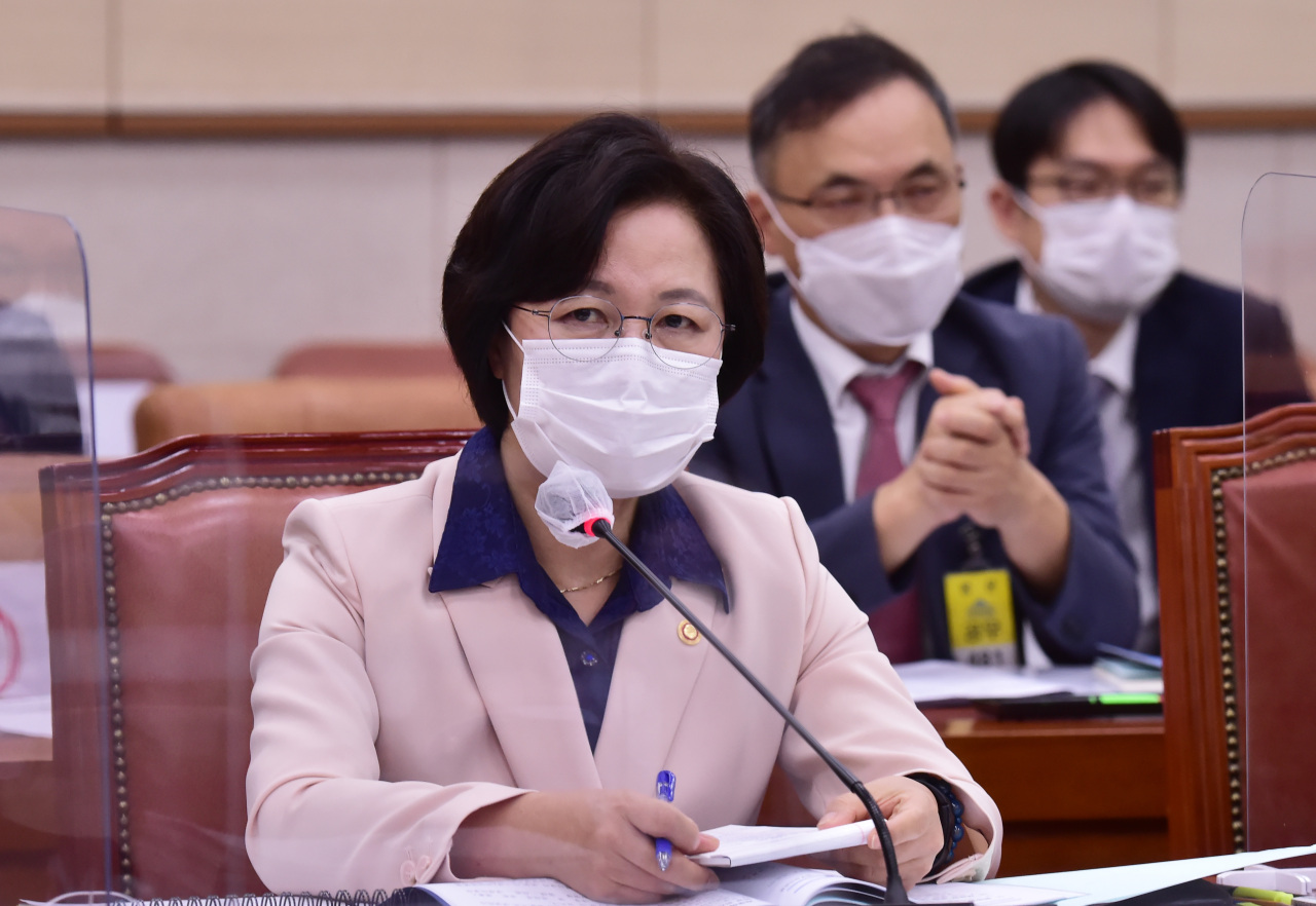 Minister of Justice Choo Mi-ae (Yonhap)