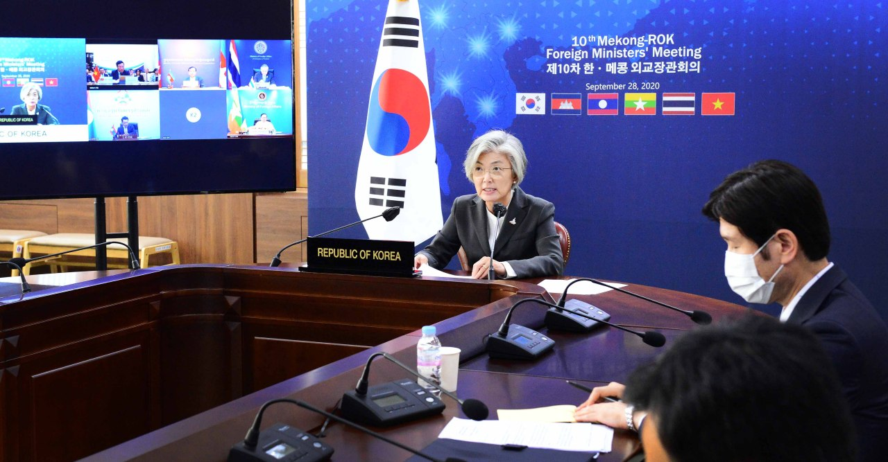 Foreign Minister Kang Kyung-wha speaks during the 10th South Korea-Mekong foreign ministers' meeting, held virtually on Monday. (Ministry of Foreign Affairs)