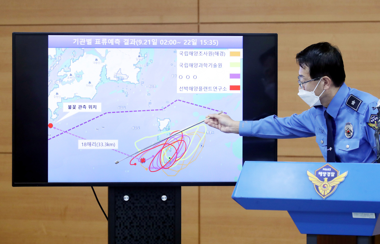 Yoon Seong-hyun, Coast Guard chief of the investigation team, briefs the media on the investigation on Tuesday. (Yonhap)