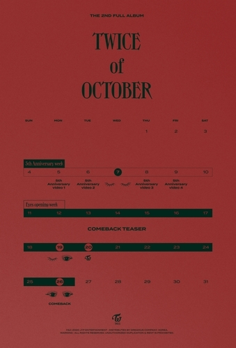 This image shows a series of promotional events planned for October for TWICE's new full-length album set for release on Oct. 26, 2020. (JYP Entertainment)
