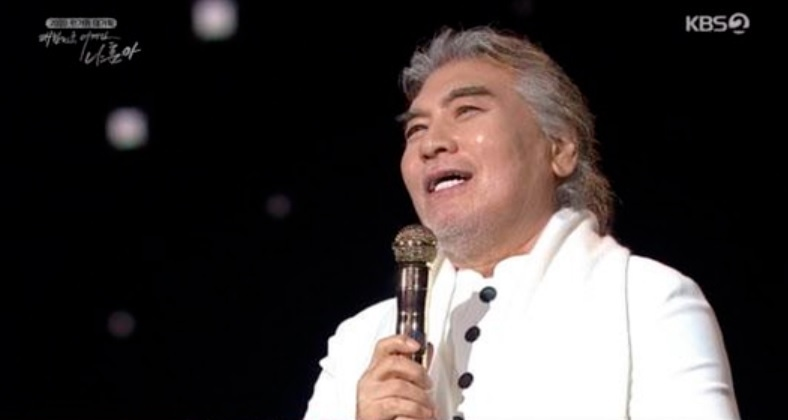 "Na Hoon-a performs at ""2020 Chuseok Grand Plan Republic of Korea Again Na Hoon-a."" (KBS screenshot)"