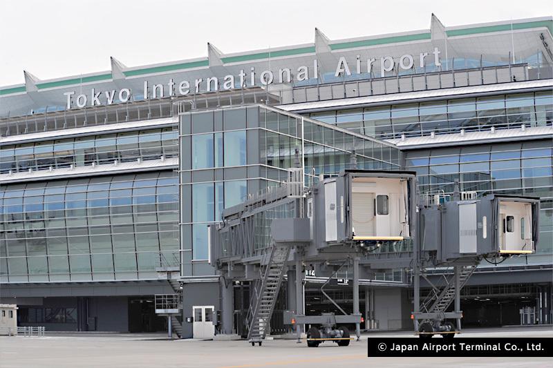 (Haneda Airport)
