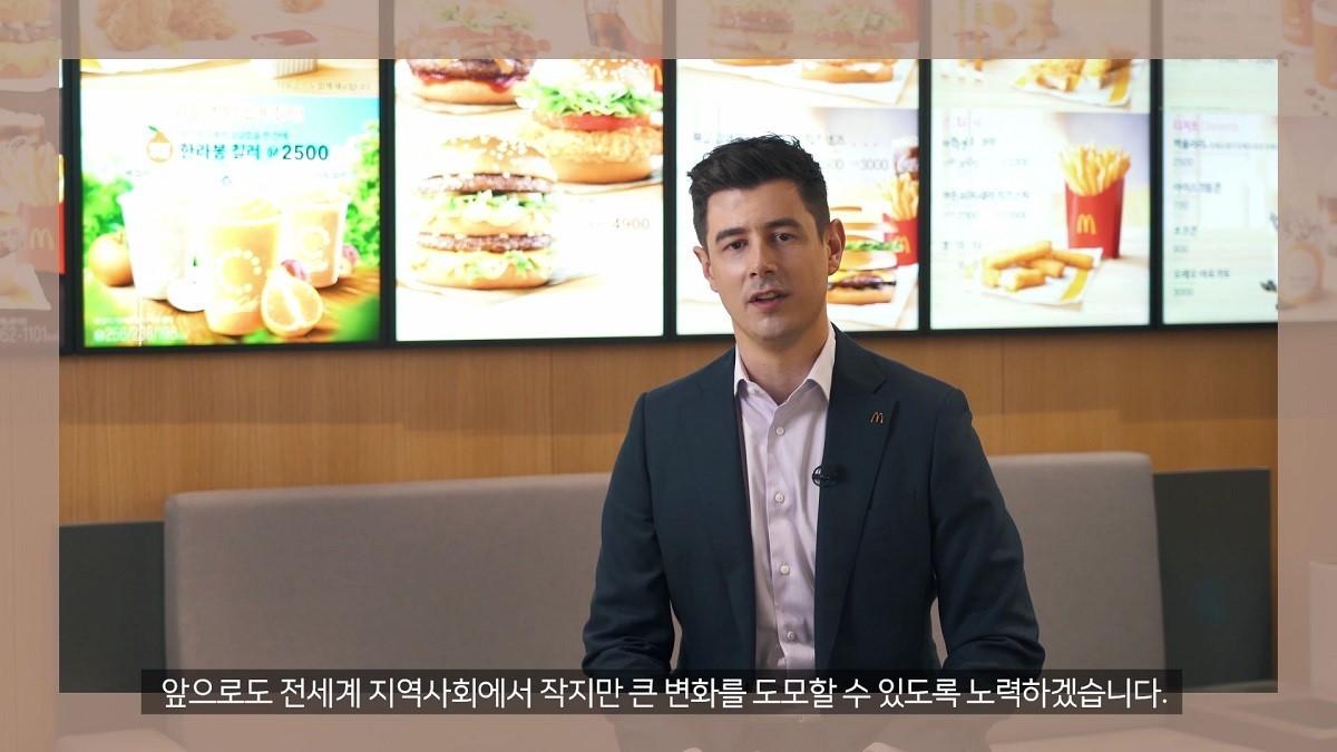 McDonald's Korea Managing Director Antoni Martinez (McDonald's Korea)
