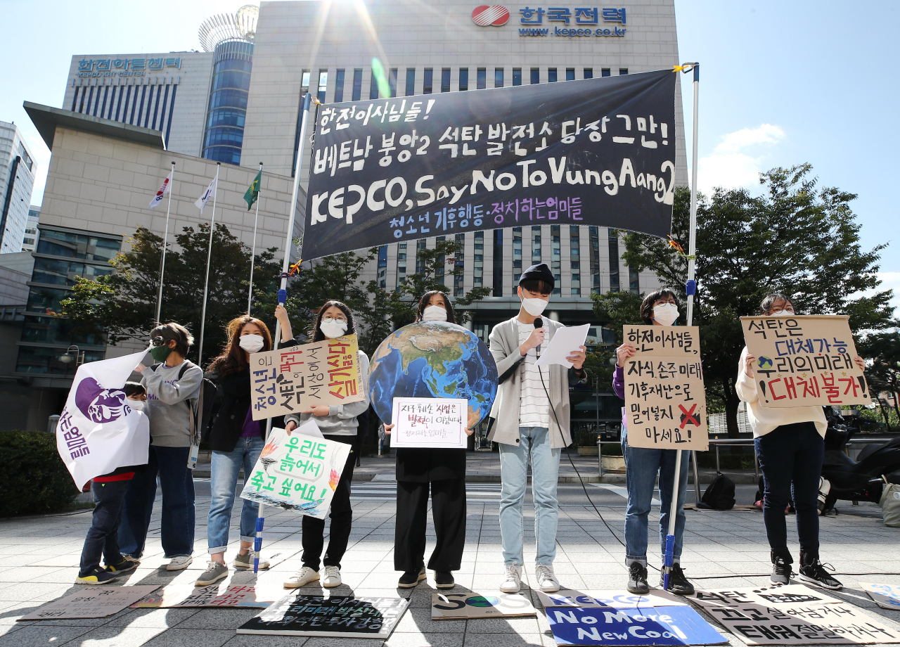 Civic group protesters hold a press conference to call for Kepco to scrap Vung Ang 2 coal power plant project at Kepco's office in Seocho-gu, southern Seoul, on Monday. (Yonhap)