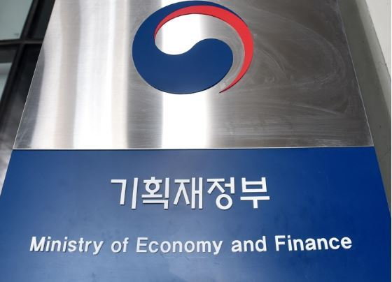 Signboard for the 365bet体育备用网 Ministry at Government Complex Sejong (Yonhap)
