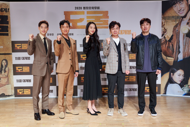 "(From left) ""Collector"" cast members Lee Je-hoon, Jo Woo-jin, Shin Hye-sun and Lim Won-hee, and director Park Jung-bae pose during an online press conference Tuesday. (CJ Entertainment)"