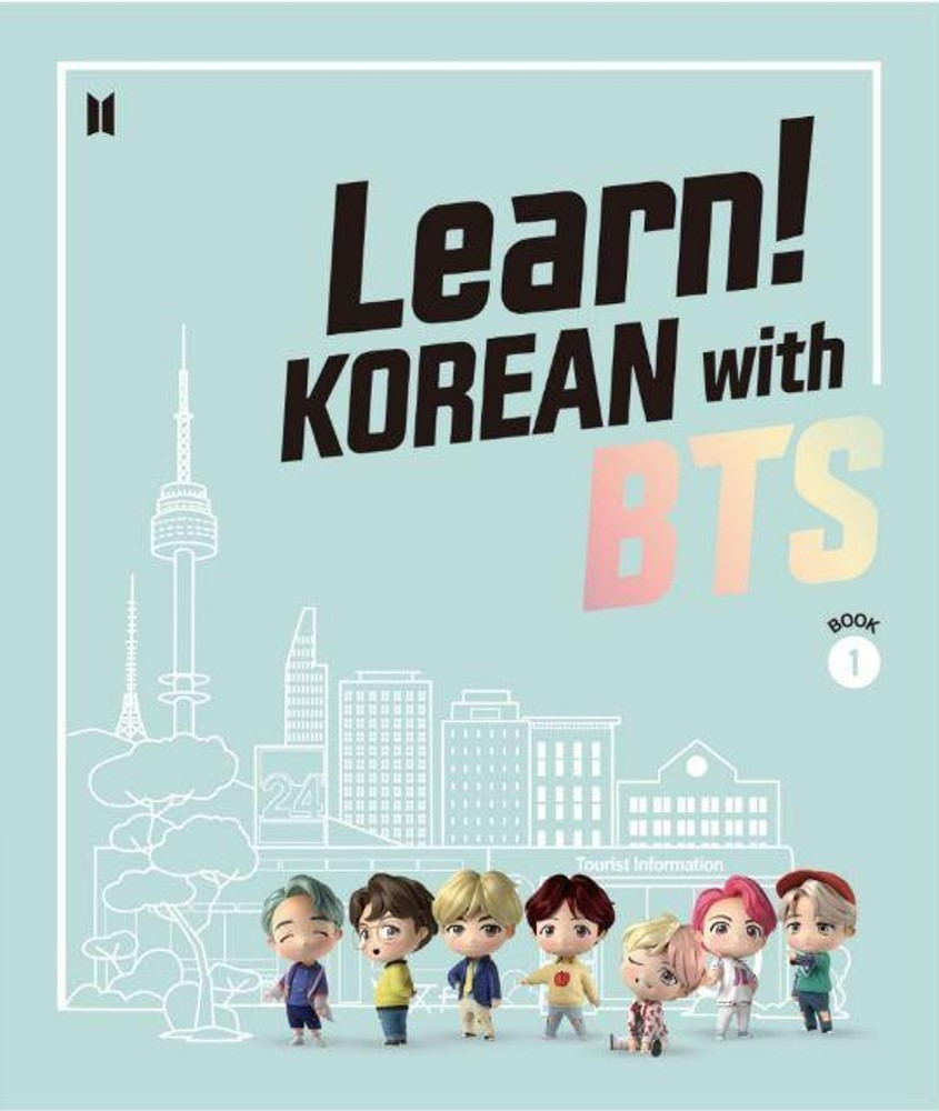 "Big Hit Edu's education textbooks titled ""Learn! KOREAN with BTS"" (Korea Foundation)"