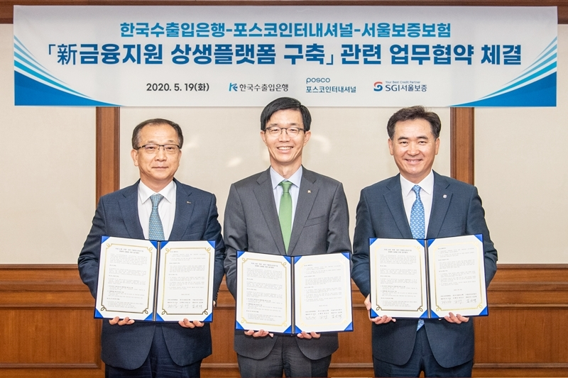 Posco International CEO Joo Si-bo (from left), Eximbank President Bang Moon-kyu and Seoul Guarantee Insurance President Kim Sang-taek pose for a photo at a ceremony held in May. (Posco International)