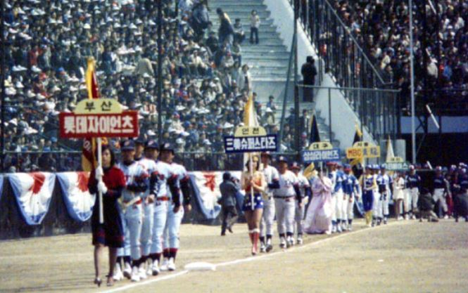 The opening ceremony for the first year of the Korean professional baseball league, held in Seoul in 1982, when the city's population was estimated to have reached 8.9 million. (National Archives of Korea)