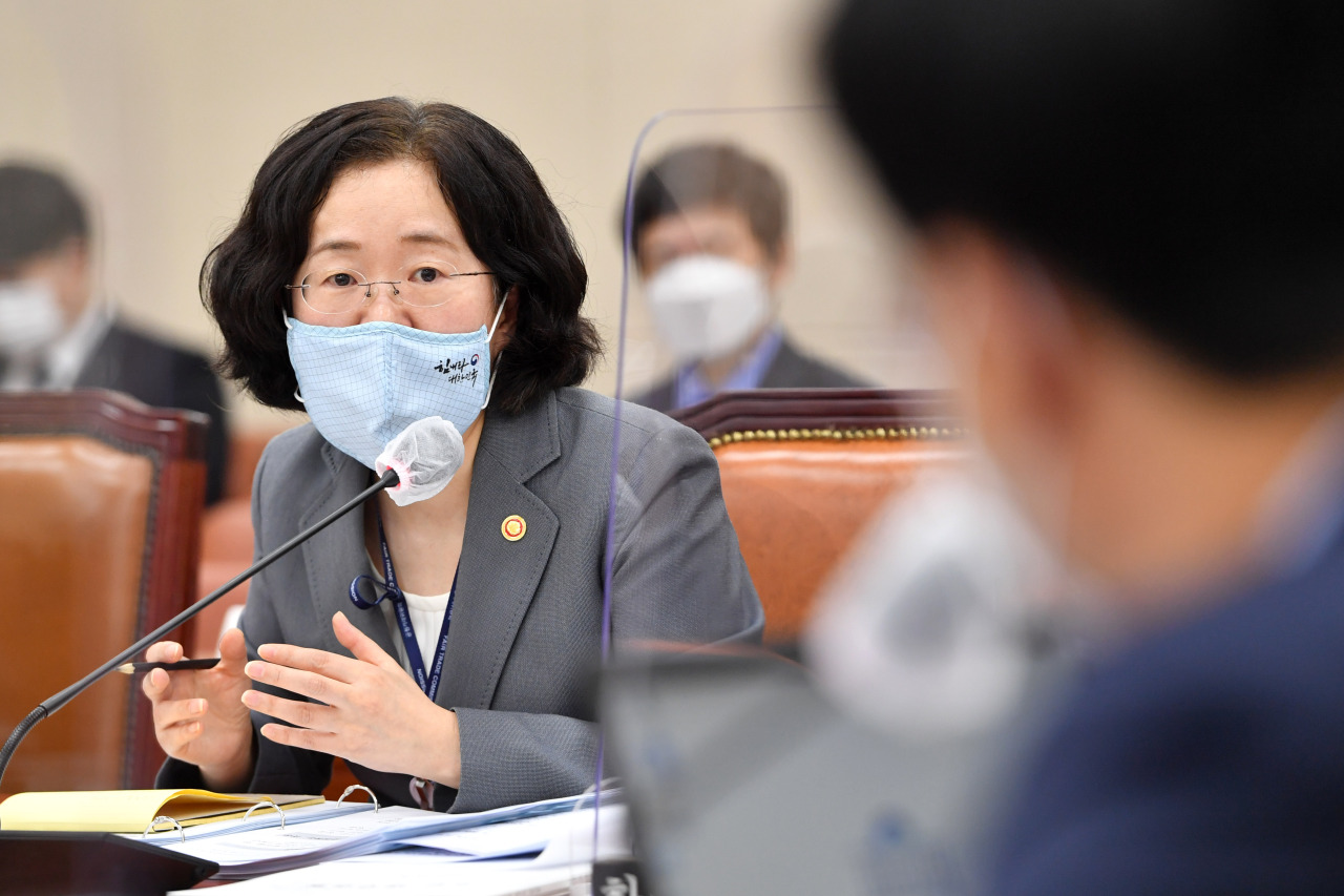 Fair Trade Commission Chairperson Joh Sung-wook (Yonhap)