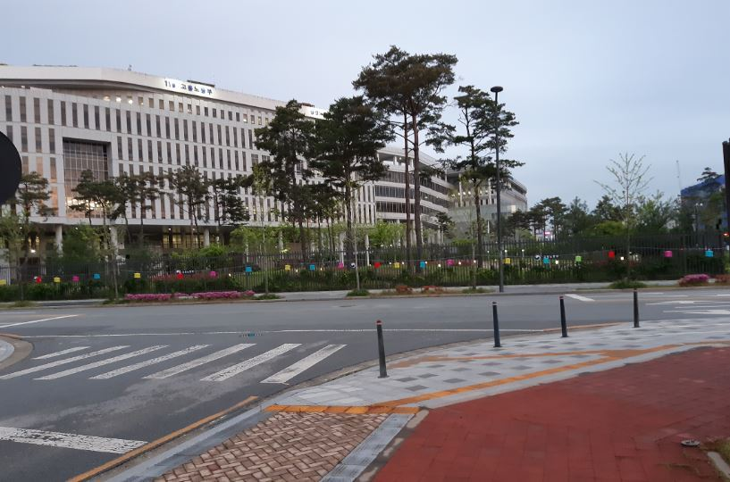 Headquarters of the Ministry of Employment and Labor at Government Complex Sejong (The Korea Herald)