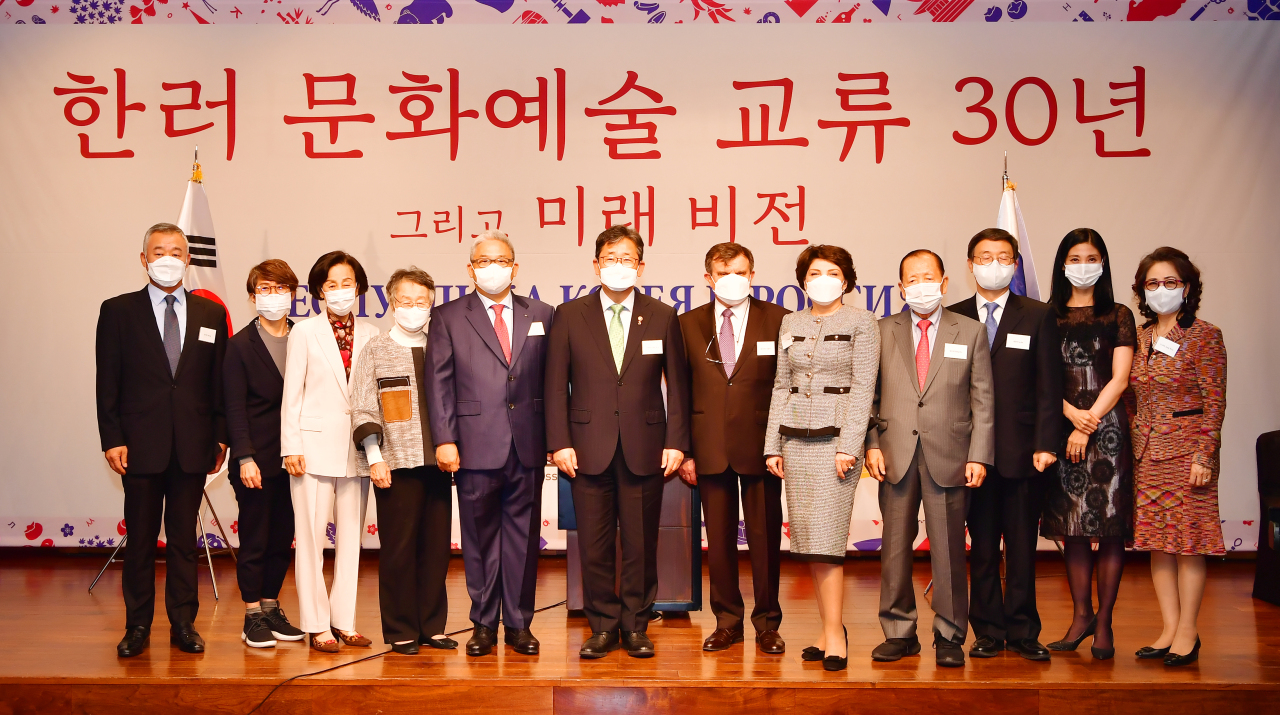 Participants of the event to mark the 30th anniversary of the two countries' cultural exchanges held by the Russia-Korea Arts and Culture Society and The Gorchakov Fund on Thursday (Seoul Cyber University)