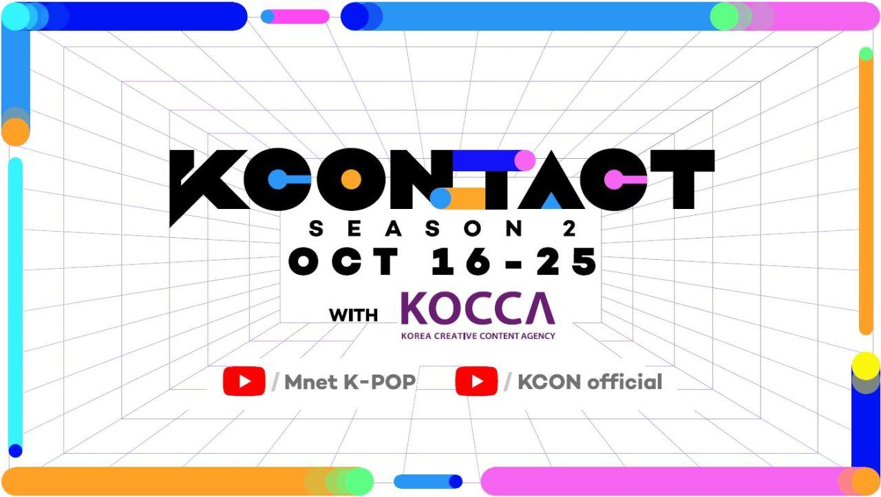 "Poster for ""KCON:TACT season 2"" (KOCCA)"