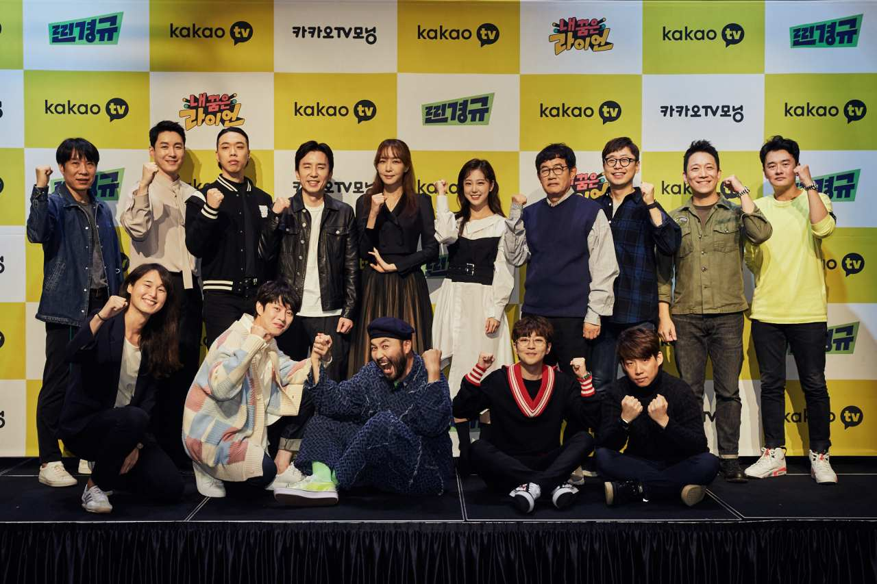 Celebrities and producers of Kakao TV original entertainment shows pose during an online press conference on Monday. (Kakao M)