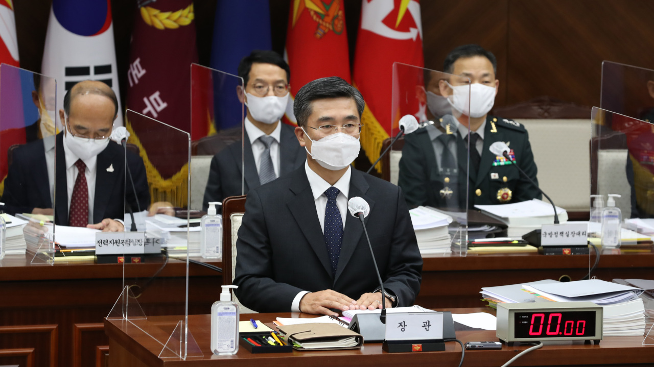 Defense Minister Suh Wook (front)  speaks at a parliamentary audit, Oct. 7, 2020. (Yonhap)