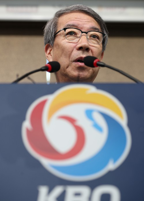 KBO Commissioner Chung Un-chan (Yonhap)