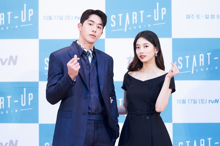"""Actors Nam Joo-hyuk (left) and Suzy poses during """"Start-up"""" online press conference on Monday. (CJ ENM)"""