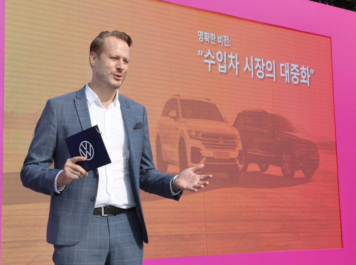 Volkswagen Korea Managing Director Stefan Krapp speaks at Walkerhill Hotel in Gwangjin-gu, eastern Seoul, Thursday. (Volkswagen Korea)