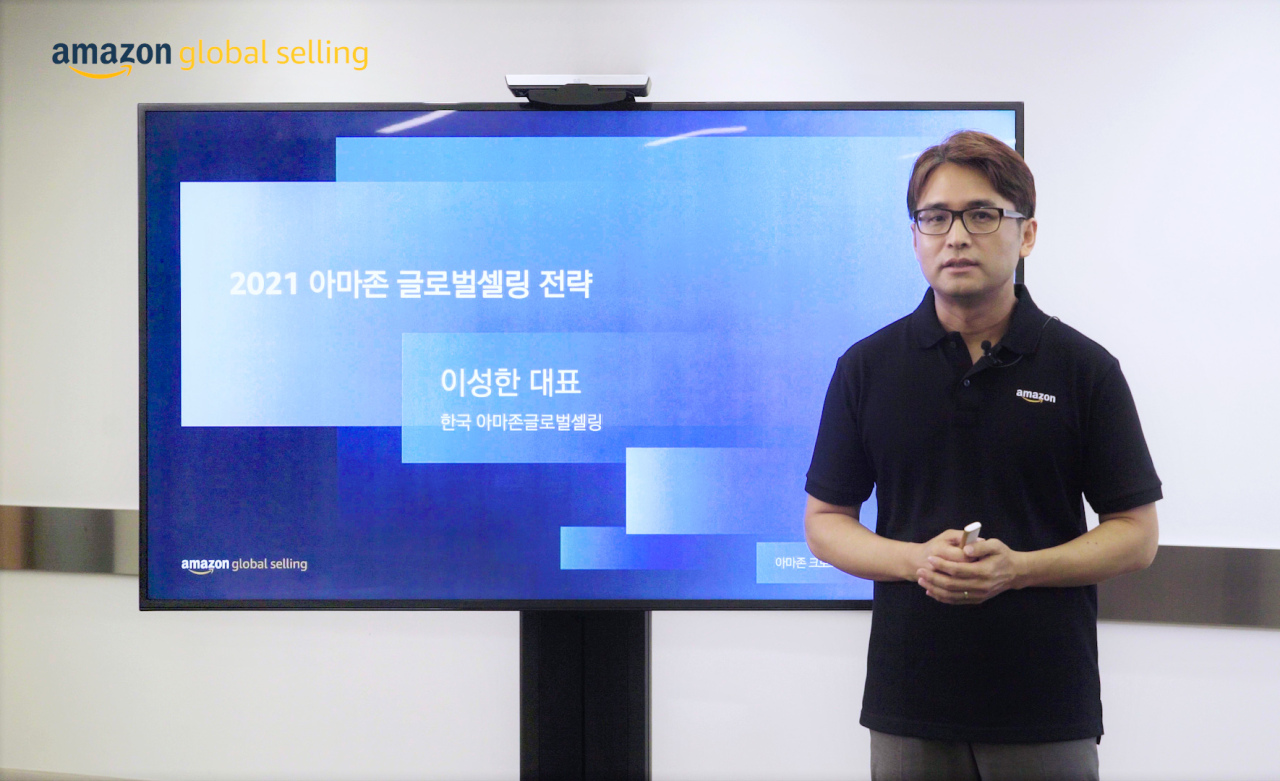 Lee Sung-han, Country Head of Amazon Global Selling Korea (Amazon Global Selling Korea)