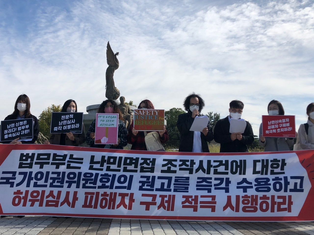 Human rights organizations call on the Ministry of Justice to come up with ways to ensure fairness and transparency in refugee screening processes at a press conference neat the presidential office, Thursday. (Ock Hyun-ju/The Korea Herald)