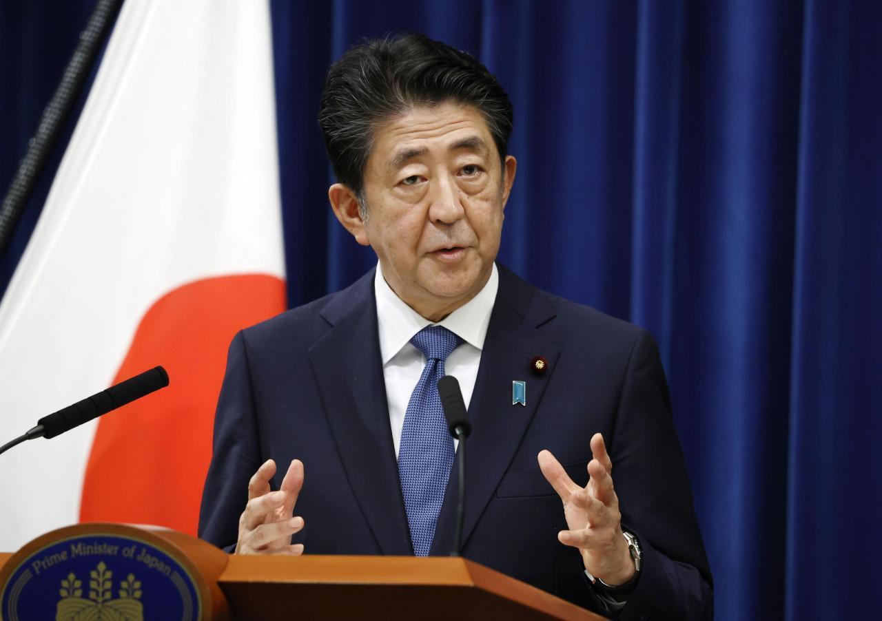 Former Japanese Prime Minister Shinzo Abe (Yonhap)