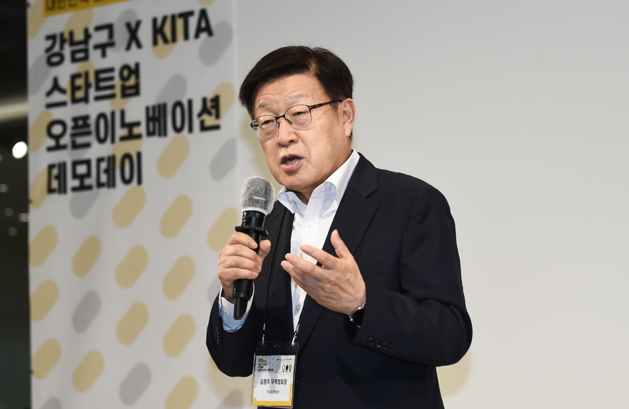 KITA Chairman Kim Young-joo speaks at a startup open innovation ceremony held by KITA and Gangnam-gu in July. (KITA)