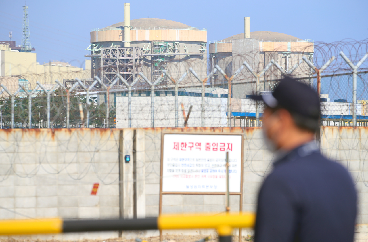 View of Wolsong-1 nuclear reactor in Gyeongju, North Gyeongsang Province. The plant was found in an inspection from the Board of Audit and Inspection have been assessed with underetimated economic viability in its early closure decision. (Yonhap)