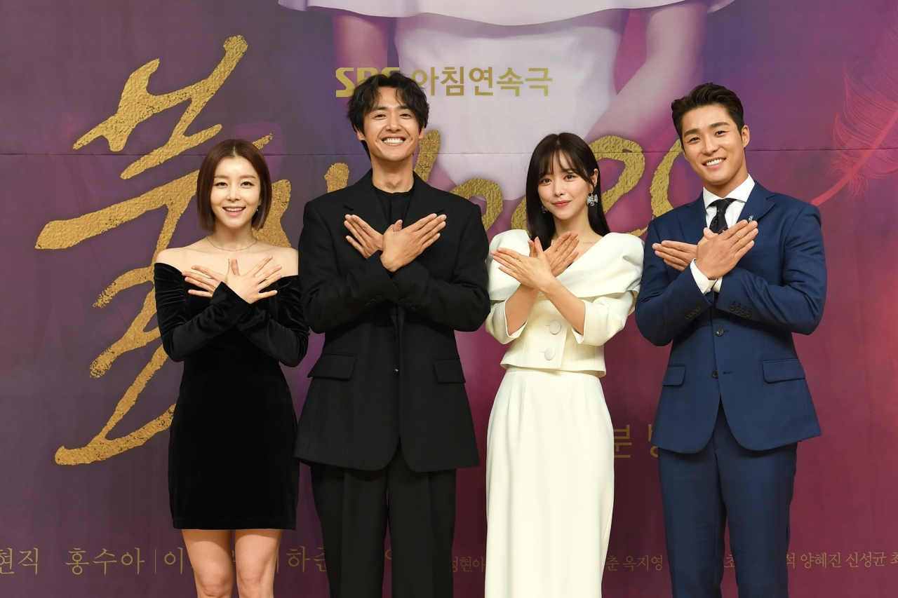 """The cast of SBS' """"Phoenix"""" poses during Tuesday's online press conference. (SBS)"""