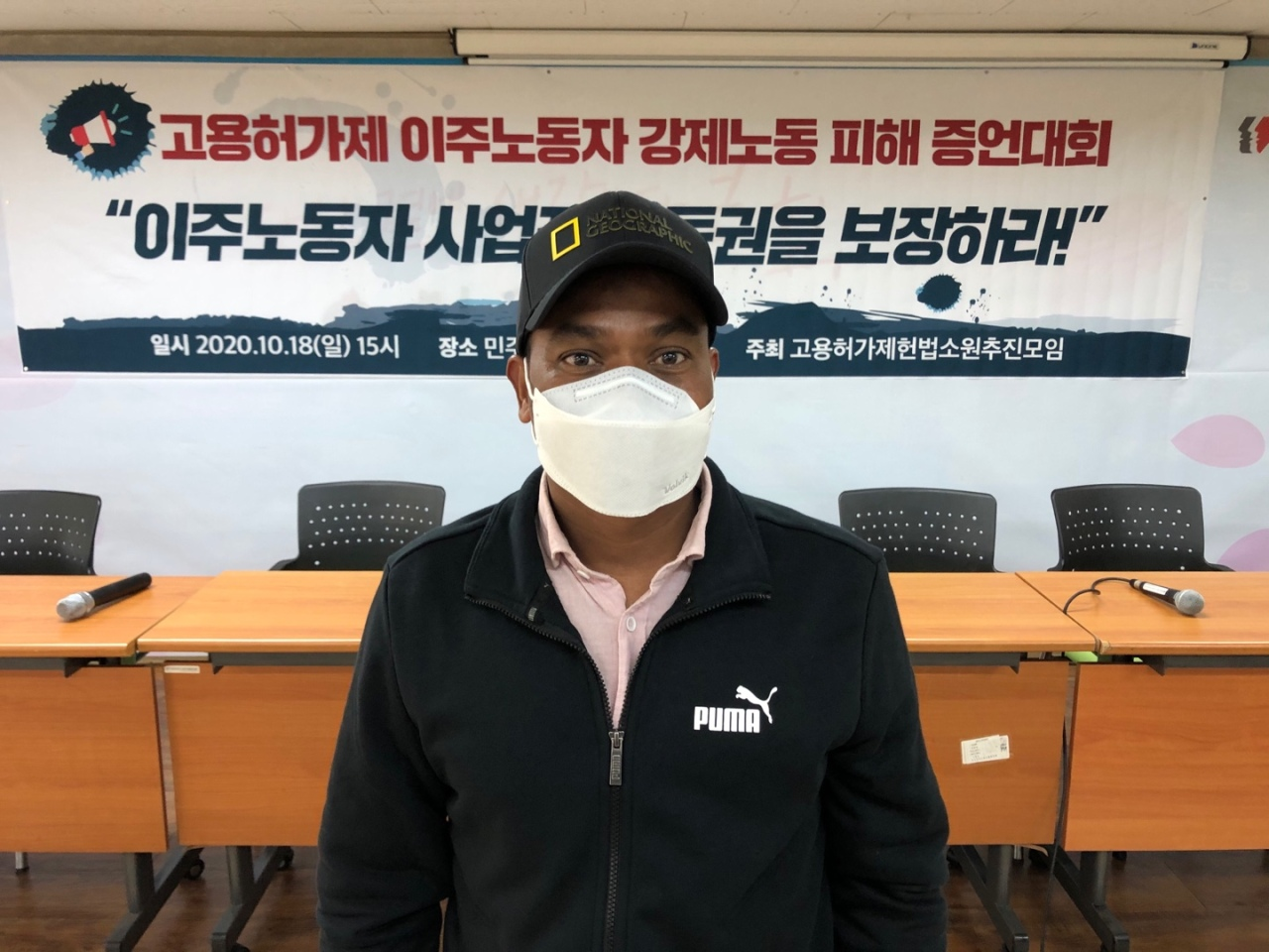 Shiva Tharu, a 40-year-old man from Nepal, poses for a picture after an interview with The Korea Herald, Sunday. (Ock Hyun-ju/The Korea Herald)